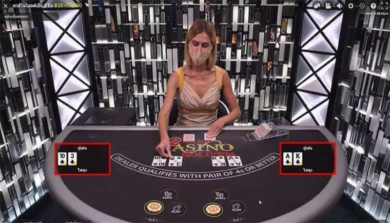 แบบสอง 1XBET Poker Review รูปแบบของเกมถ่ายทอดสด