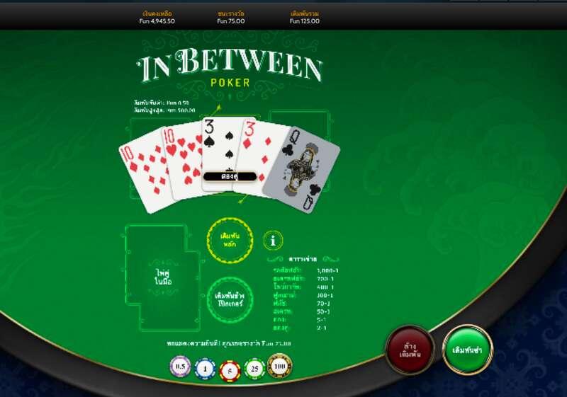 แบบแรก 1XBET Poker Review รูปแบบของเกมที่ถูกโปรแกรม