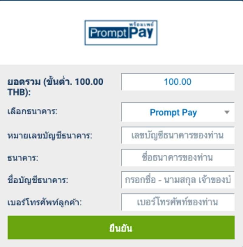 วิธีถอนเงิน 1XBET ยอดฮิตฉบับคนไทย